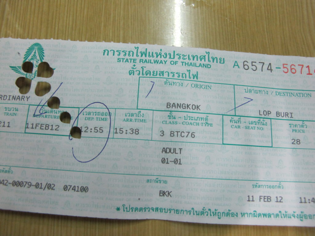 Billet de train Lopburi-Bangkok 28 bahts
