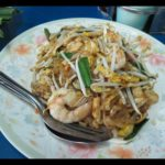 {:fr}La cuisine thaïlandaise{:}{:en}Thai Food{:}